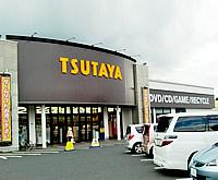 TSUTAYA 中間店