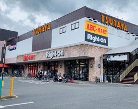 TSUTAYA AVクラブ 神松寺店