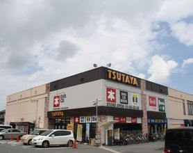 TSUTAYA 老司店