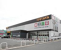TSUTAYA 朝日ヶ丘店
