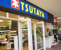 TSUTAYA チャチャタウン小倉店