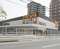 TSUTAYA 共立大前店
