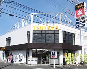 TSUTAYA AVクラブ 太宰府店