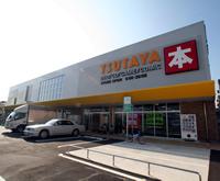 TSUTAYA 前原店