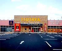 TSUTAYA 古賀店