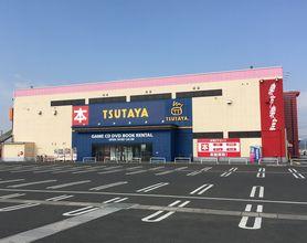 TSUTAYA コスタ行橋店