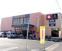 TSUTAYA 医大通り店