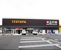 TSUTAYA 伊万里店