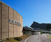 蔦屋書店 武雄市図書館