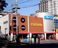 TSUTAYA ココアドバンス東長崎店