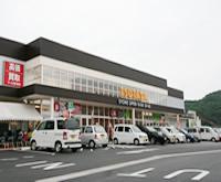 TSUTAYA 広田店