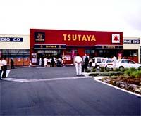 TSUTAYA 島原店