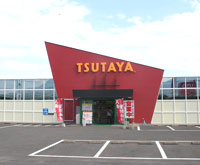 TSUTAYA ココアドバンス有家店
