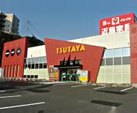 TSUTAYA ココアドバンス大塔店