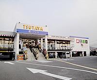 TSUTAYA 遊ING時津店