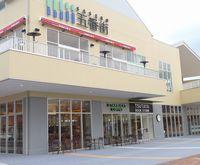 TSUTAYA BOOKSTORE させぼ五番街店