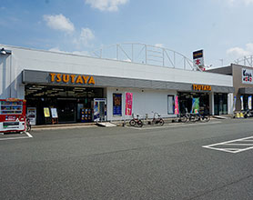 TSUTAYA AVクラブ 琴平店