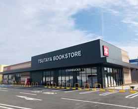 TSUTAYA BOOKSTORE 菊陽