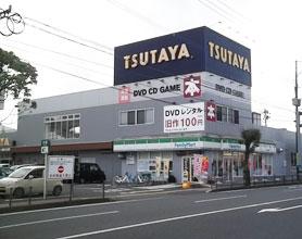 TSUTAYA 天草店