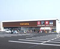 TSUTAYA AVクラブ 植木店