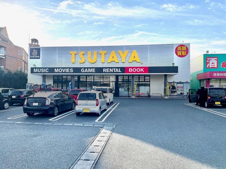TSUTAYA 日田店
