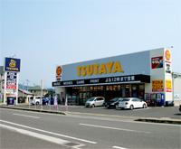 TSUTAYA 佐伯店