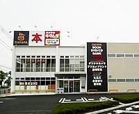 TSUTAYA 別府上人ヶ浜店