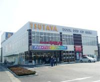 TSUTAYA 光吉店
