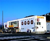 TSUTAYA 賀来店