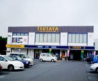 TSUTAYA AVクラブ 岡富店