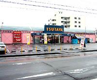 TSUTAYA 都城店