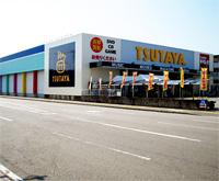TSUTAYA 江平店