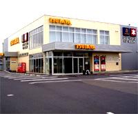 TSUTAYA 吉野店