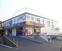 TSUTAYA 中山店