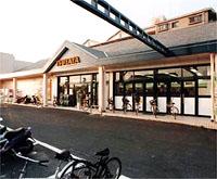 TSUTAYA 国分店