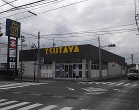 TSUTAYA 加世田店