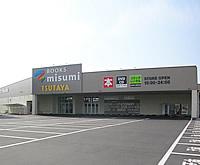 Books Misumi 鹿屋店