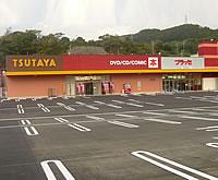 TSUTAYA プラッセ種子島店