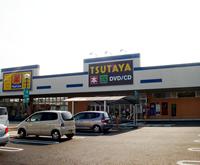 TSUTAYA フレスポ国分店