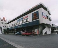 TSUTAYA 国場店