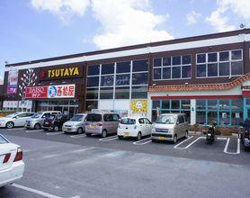 TSUTAYA 泡瀬店