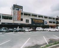 TSUTAYA 名護店