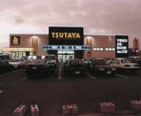 TSUTAYA 糸満店