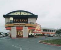 TSUTAYA 与那原店