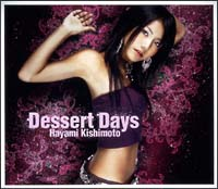 Dessert Days | 岸本早未のCDレンタル・通販 - TSUTAYA/ツタヤ