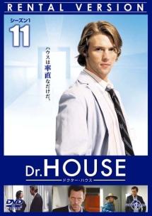 ハウス ドクター 【楽天市場】ハウスドクター [会社概要]