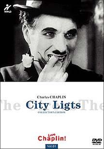 街の灯 | 映画の動画・DVD - TSUTAYA/ツタヤ