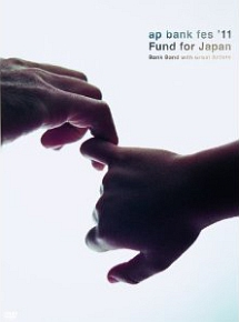Live&Documentary DVD「ap bank fes '11 Fund for Japan」