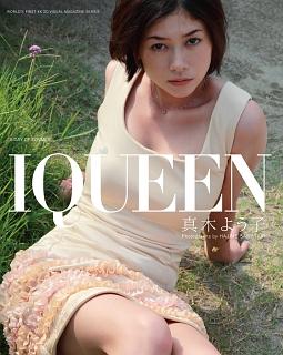 "IQUEEN Vol.2 真木よう子""A DAY OF SUMMER""   グラビア(真木よう子)の動画・DVD - TSUTAYA/ツタヤ"