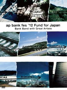 LIVE & DOCUMENTARY 「ap bank fes '12 Fund for Japan」